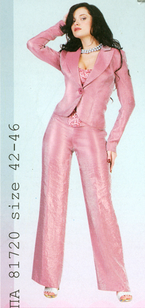 Купить женские спортивные костюмы в интернет магазине